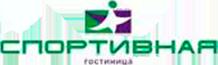 """Гостиница """"Спортивная"""""""