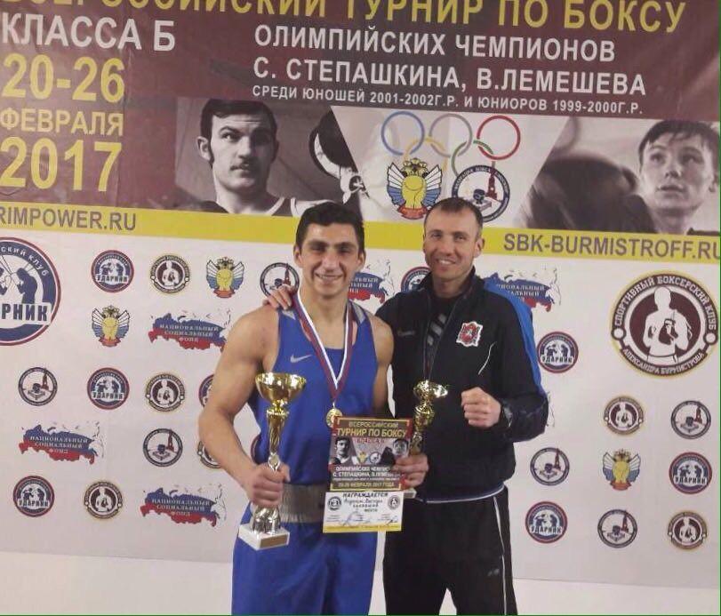 Варткез Андреасян